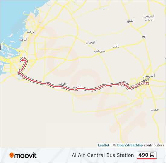 490 Route Time Schedules Stops Maps Al Ain Central Bus Station