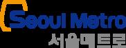 서울 메트로