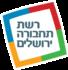 ירושלים-רמאללה איחוד