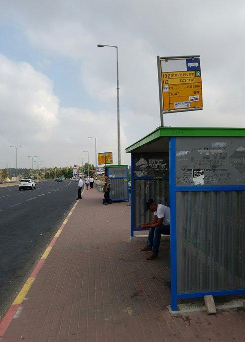 תחנת צומת שילת