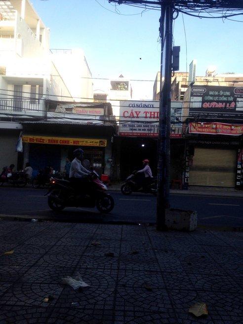 Trạm Chùa Giác Quang