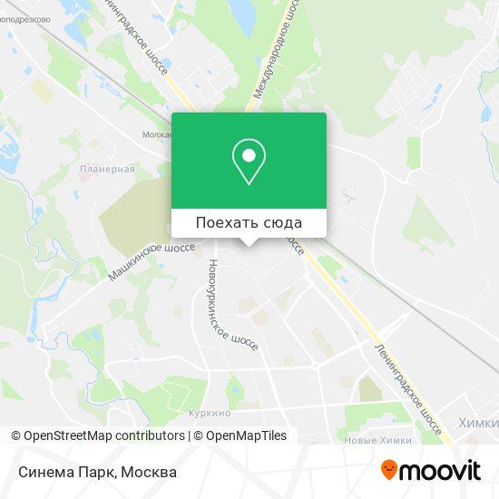 Карта Синема Парк