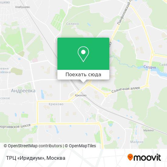 Карта ТРЦ «Иридиум»