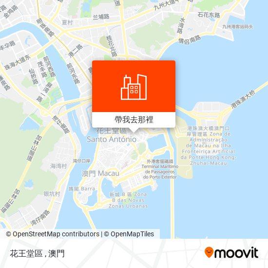 花王堂區地圖