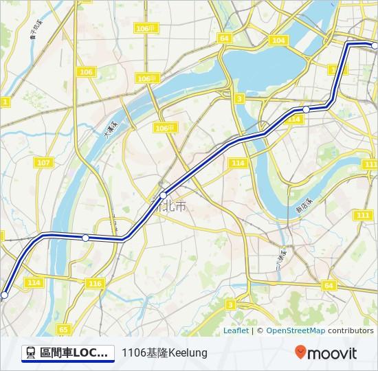 區間車LOCAL TRAIN Route: Time Schedules, Stops & Maps - 1106基隆Keelung