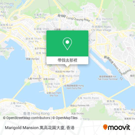 Marigold Mansion 萬高花園大廈地圖