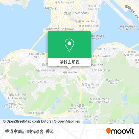 香港家庭計劃指導會地圖