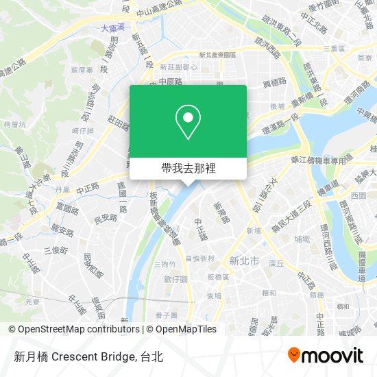 新月橋 Crescent Bridge地圖