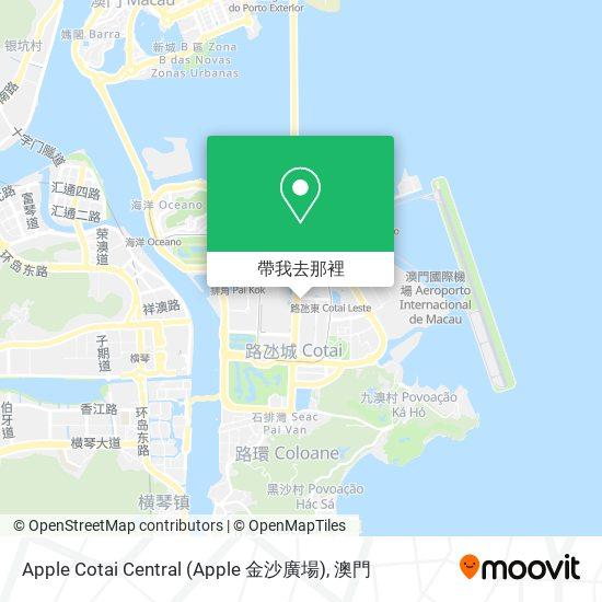 Apple Cotai Central (Apple 金沙廣場)地圖