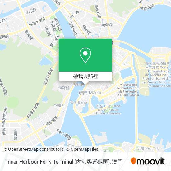 Inner Harbour Ferry Terminal (內港客運碼頭)地圖