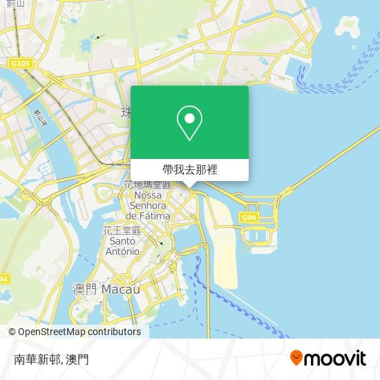 南華新邨地圖