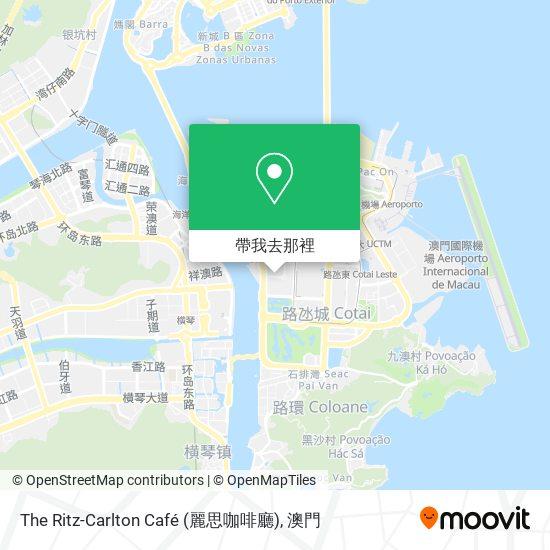 The Ritz-Carlton Café (麗思咖啡廳)地圖