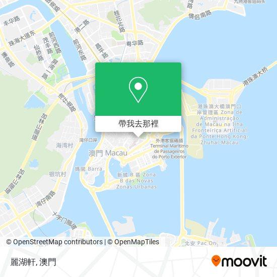 麗湖軒地圖