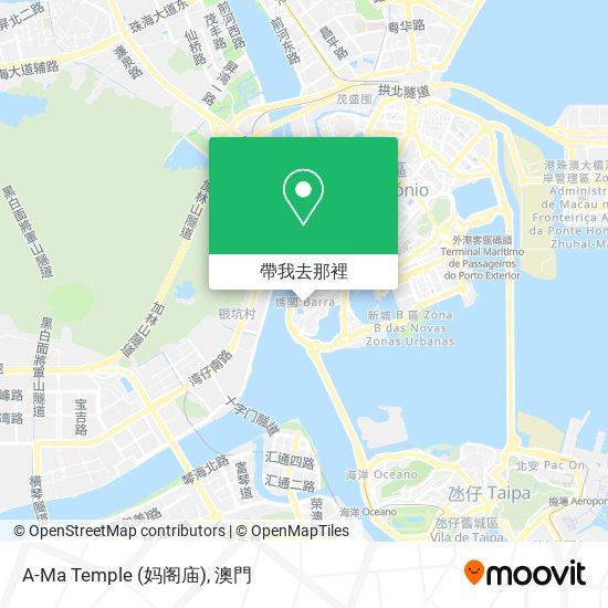A-Ma Temple (妈阁庙)地圖