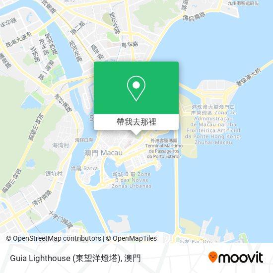 Guia Lighthouse (東望洋燈塔)地圖