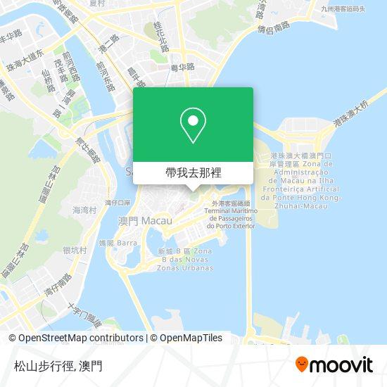 松山步行徑地圖