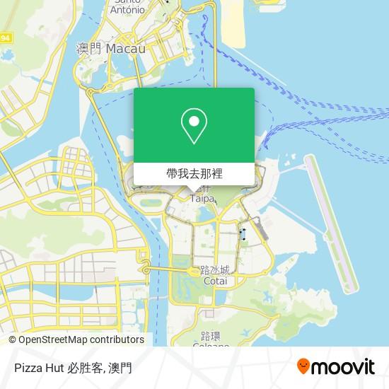 Pizza Hut 必胜客地圖