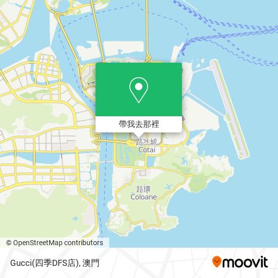 Gucci(四季DFS店)地圖