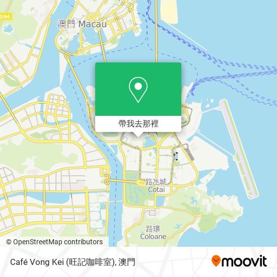 Café Vong Kei (旺記咖啡室)地圖