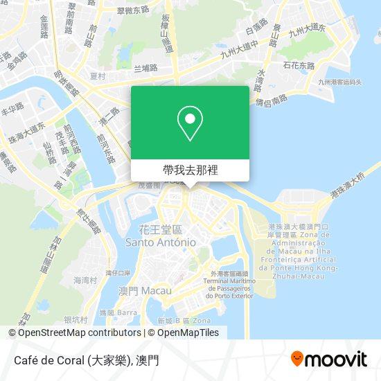 Café de Coral (大家樂)地圖