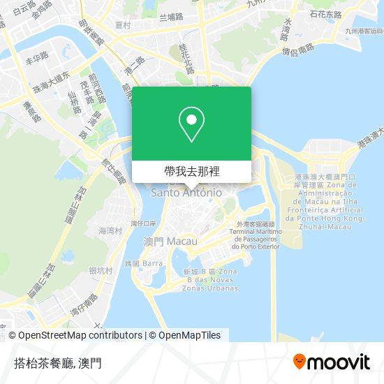 搭枱茶餐廳地圖