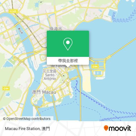 Macau Fire Station地圖