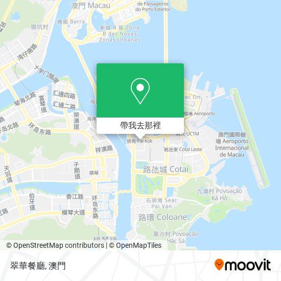 翠華餐廳地圖