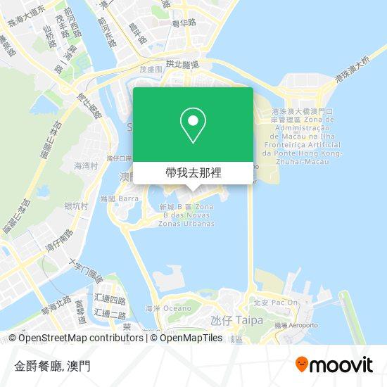 金爵餐廳地圖