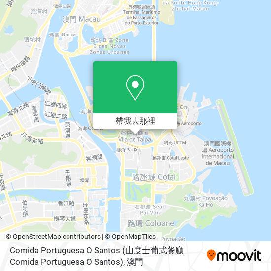 Comida Portuguesa O Santos地圖