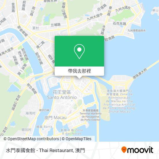 水門泰國食館 - Thai Restaurant地圖
