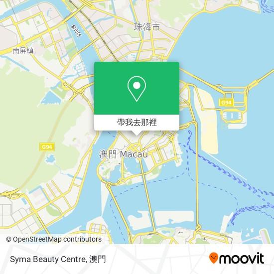 Syma Beauty Centre地圖