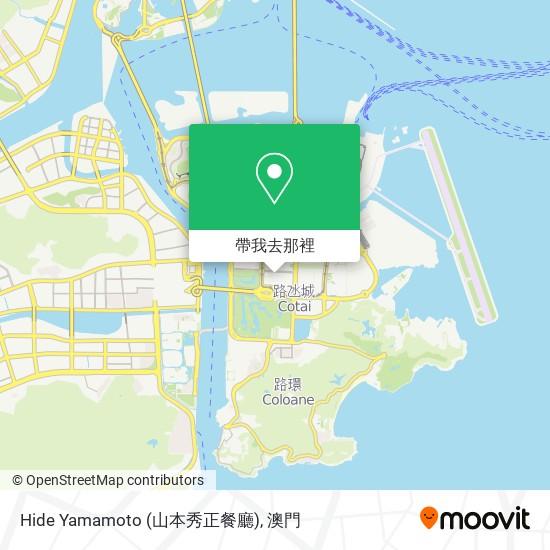 Hide Yamamoto (山本秀正餐廳)地圖