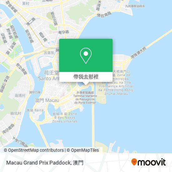 Macau Grand Prix Paddock地圖