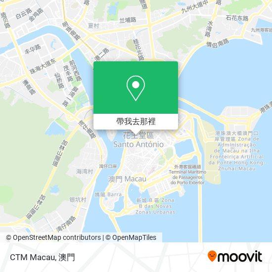 CTM Macau地圖