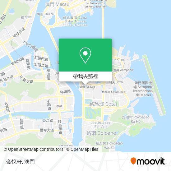金悅軒地圖