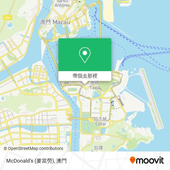 McDonald's (麥當勞)地圖
