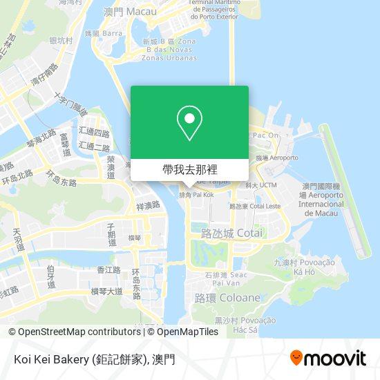 Koi Kei Bakery (鉅記餅家)地圖