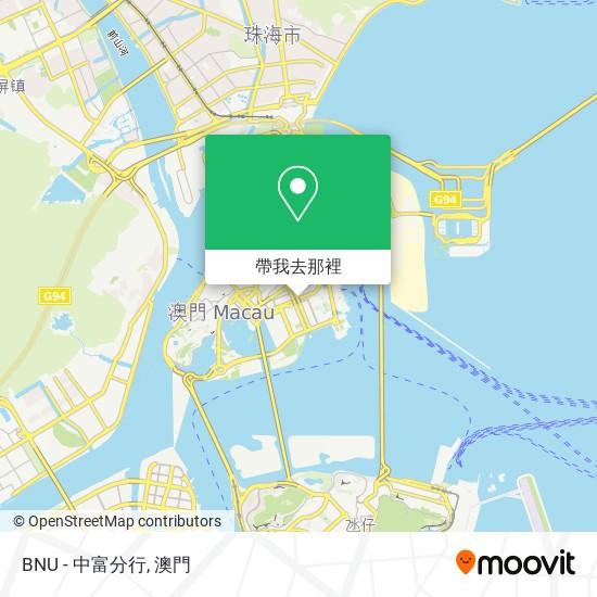 BNU - 中富分行地圖