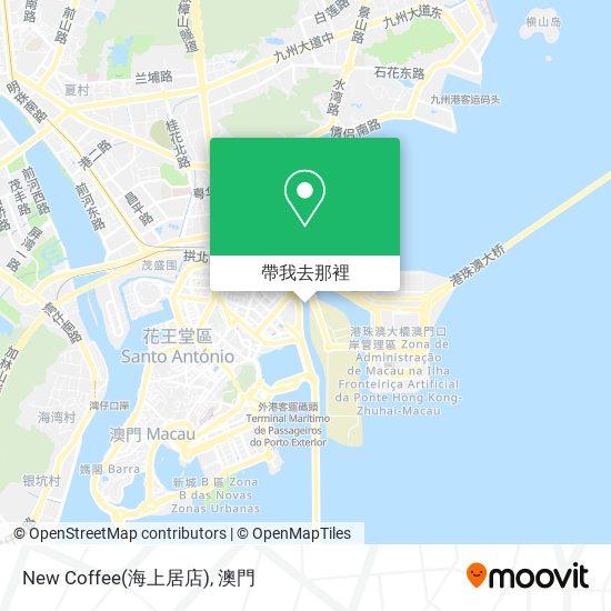 New Coffee(海上居店)地圖