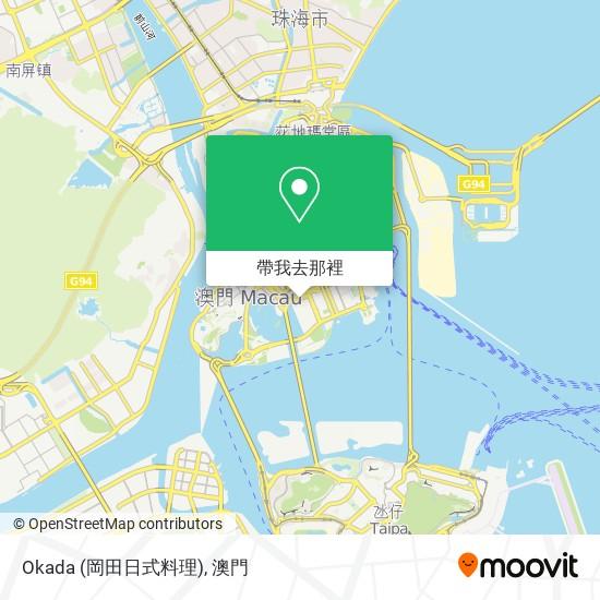 Okada (岡田日式料理)地圖