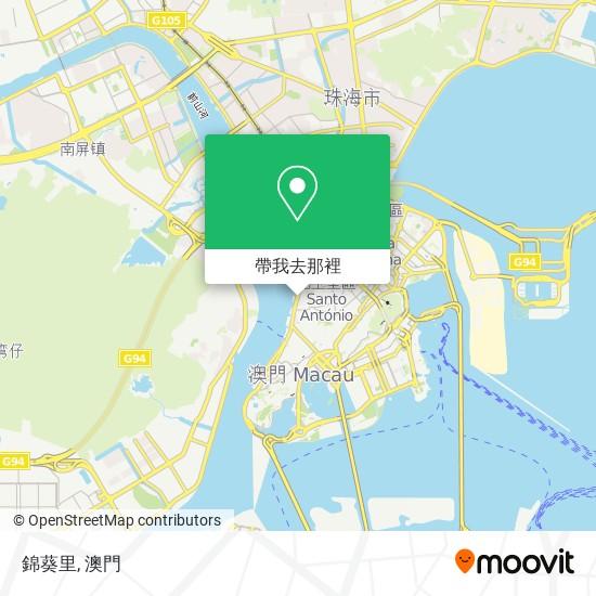 錦葵里地圖