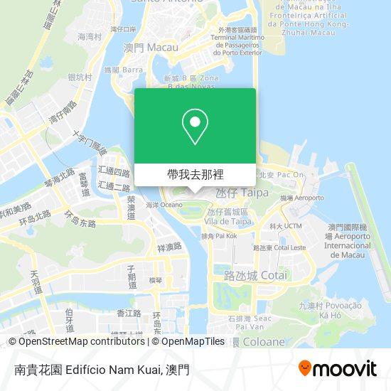 南貴花園 Edifício Nam Kuai地圖