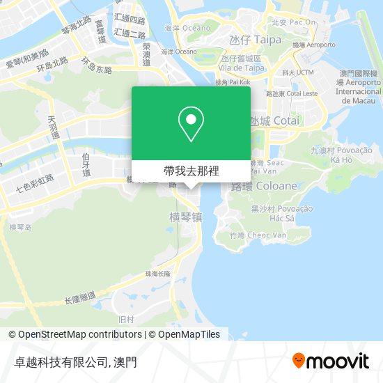 卓越科技有限公司地圖