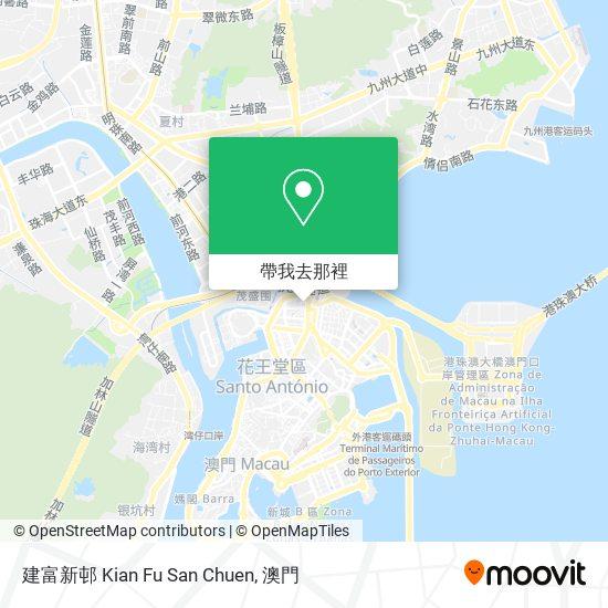 建富新邨 Kian Fu San Chuen地圖