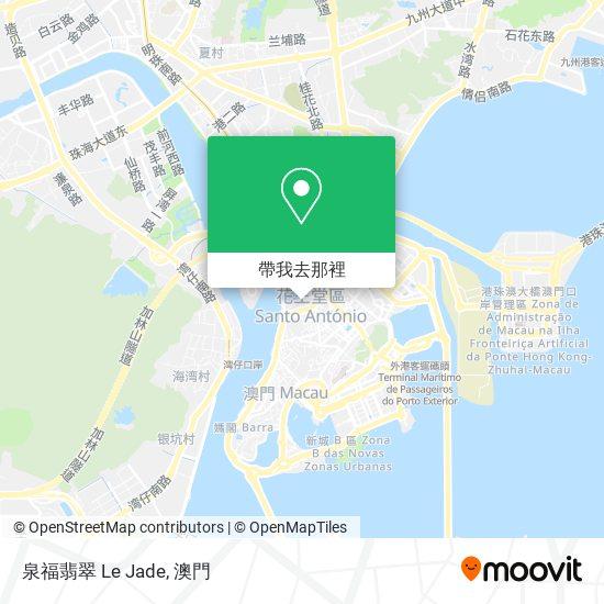 泉福翡翠 Le Jade地圖