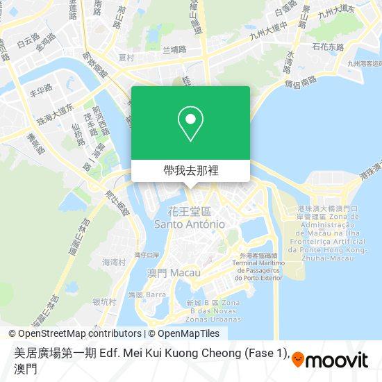 美居廣場第一期 Edf. Mei Kui Kuong Cheong (Fase 1)地圖