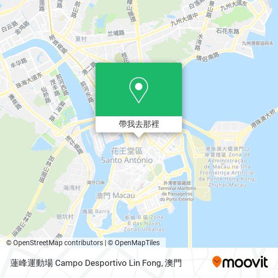 蓮峰運動場地圖