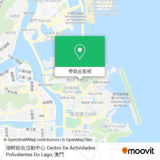 湖畔綜合活動中心 Centro De Actividades Polivalentes Do Lago地圖