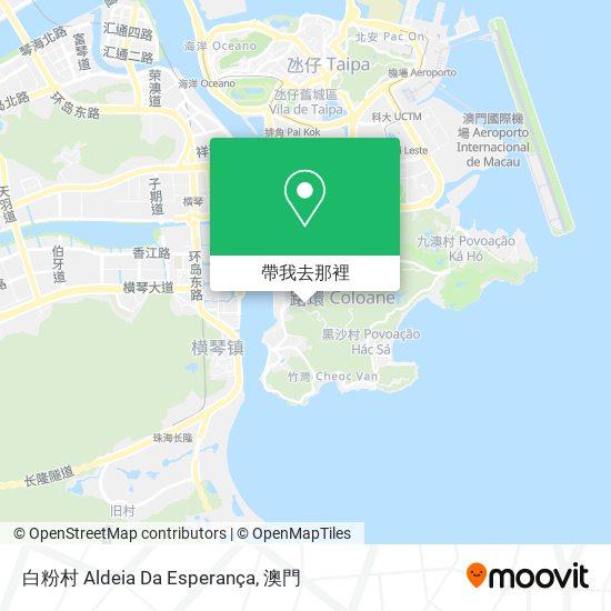 白粉村 Aldeia Da Esperança地圖