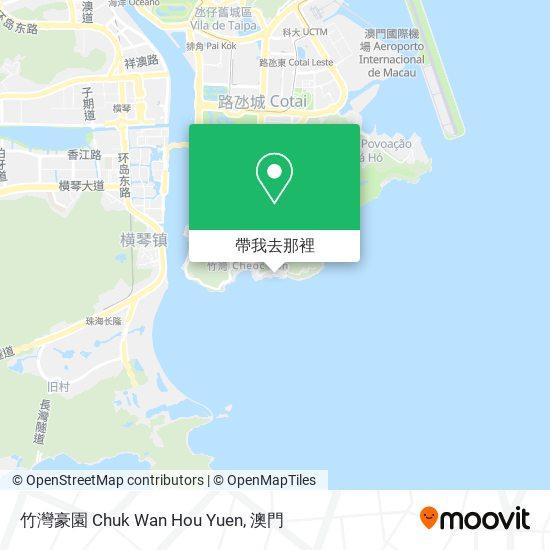 竹灣豪園 Chuk Wan Hou Yuen地圖